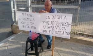 На Кипре 65-летний пенсионер объявил голодовку