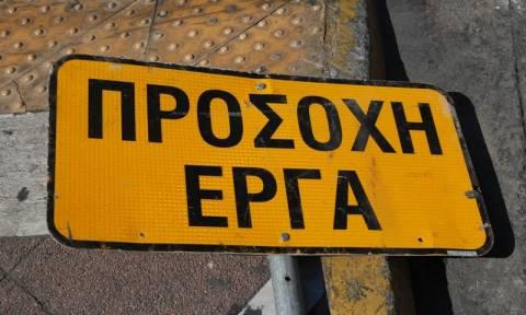 Προσοχή! Κυκλοφοριακές ρυθμίσεις στην Αθηνών - Λαμίας