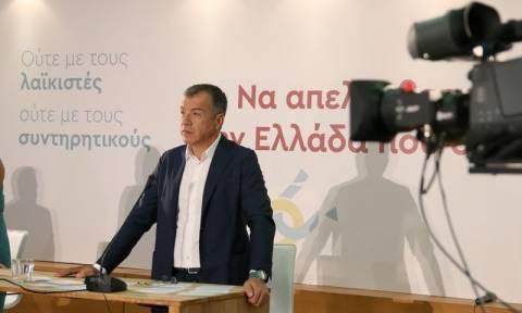 Θεοδωράκης: Τόσο κοστίζουν στον ελληνικό λαό τα πρωτοκλασάτα στελέχη της κυβέρνησης