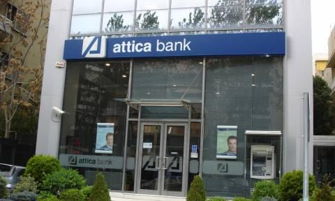 Η Attica Bank γυρίζει σελίδα