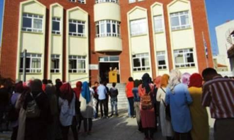 Ροδόπη: Το Κυριακάτικο σχολείο που διδάσκει το Ισλάμ