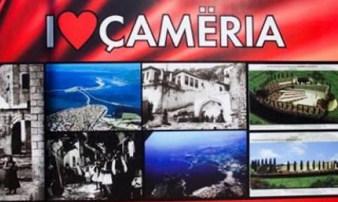 Παράνοια Αλβανών: « Θα μας βοηθήσει η Αμερική να πάρουμε την Τσαμουριά»