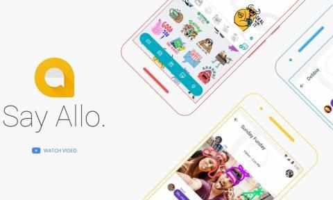 Allo: H νέα υπηρεσία messaging της Google που υπόσχεται να φέρει επανάσταση στην ανταλλαγή μηνυμάτων