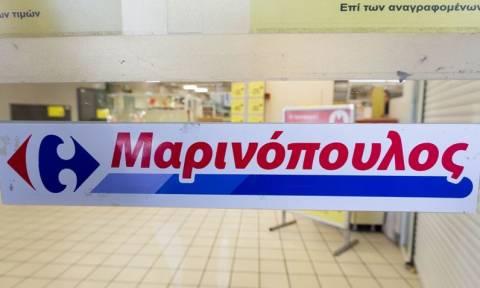 Μαρινόπουλος: Στις 14/12 η εκδίκαση της αίτησης για υπαγωγή στον Πτωχευτικό Κώδικα