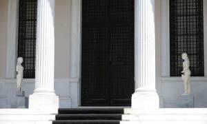 Μαξίμου: Θα πει κάτι ο κ. Μητσοτάκης για τα θαλασσοδάνεια της ΝΔ από την Τράπεζα Αττικής;