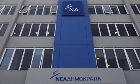 ΝΔ: Οι συμψηφισμοί ανήκουν στο χθες όπως και ο κ. Τσίπρας