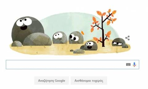 Πρώτη μέρα του Φθινοπώρου 2016 - Η Google αφιερώνει το Doodle της στην φθινοπωρινή ισημερία