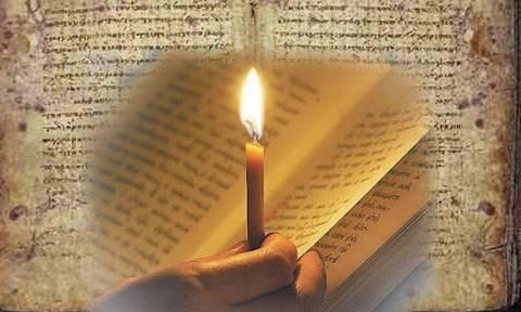 Προσευχή: Για το άναμα του καντηλιού και το θυμιάτισμα