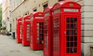 Απίστευτο! Δείτε σε τι θα μετατρέψουν τους κόκκινους τηλεφωνικούς θαλάμους στη Βρετανία (Pics+Vid)