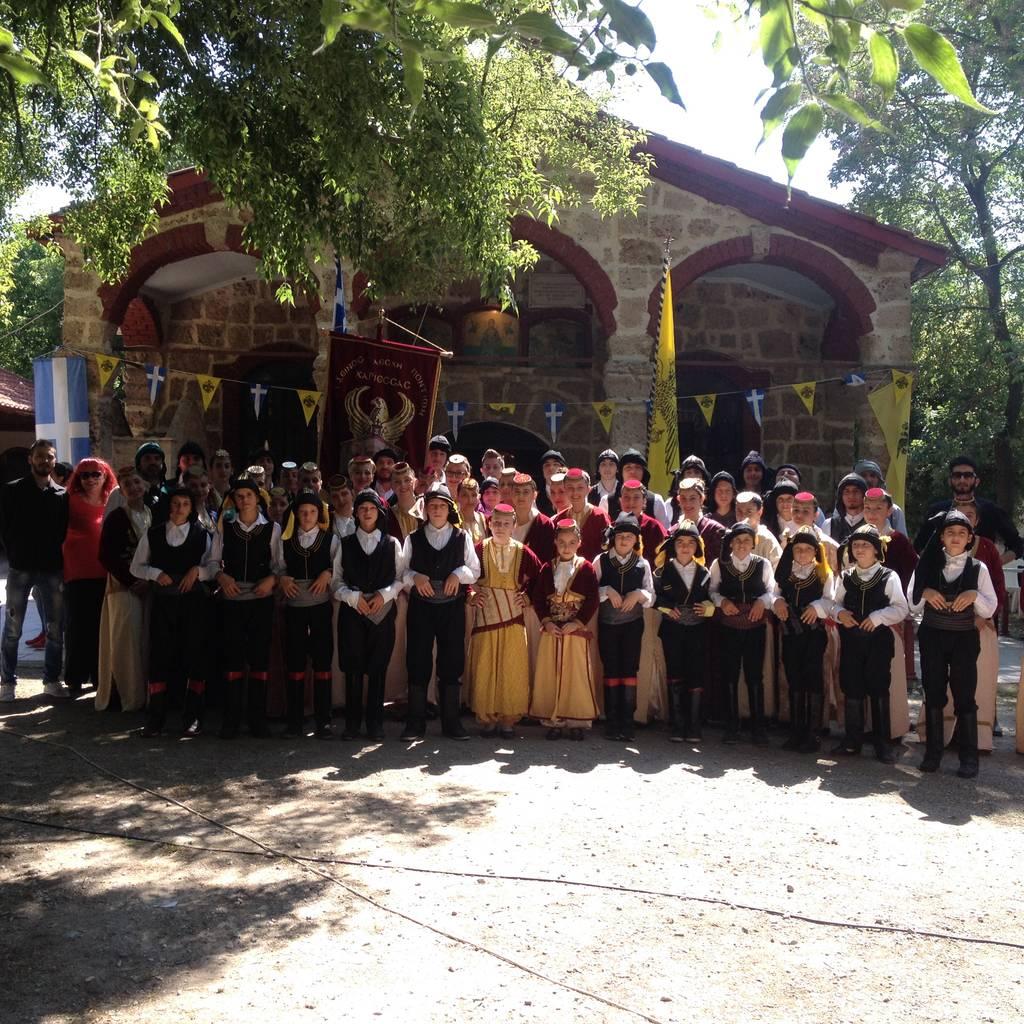 Αγιασμός και έναρξη της νέας χορευτικής χρονιάς για την Εύξεινο Λέσχη Χαρίεσσας