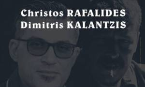 Ο Χρήστος Ραφαηλίδης και ο Δημήτρης Καλαντζής παρουσιάζουν ξανά τα Seventies στο Gazarte
