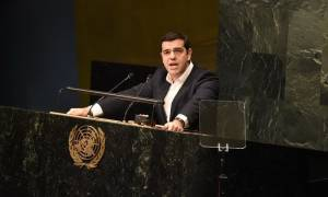 Τσίπρας στον ΟΗΕ: Η πρόκληση της μεταναστευτικής κρίσης είναι παγκόσμια - Δείτε την ομιλία (vid)