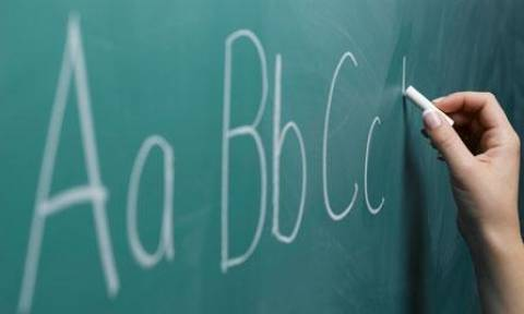 Νούμερο ένα προτεραιότητα για τα πανεπιστήμια, η αγγλική γλώσσα!