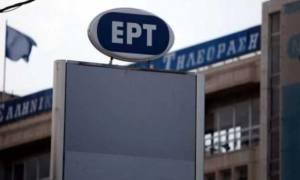 ΕΡΤ: Προσλήψεις 55 συμβασιούχων