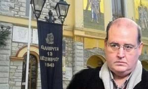 Κείμενο διαμαρτυρίας Καλαβρυτινών φορέων για τις δηλώσεις Φίλη περί Θρησκευτικών