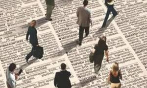 Τον Οκτώβριο θα ανοίξουν 109 θέσεις μόνιμης εργασίας- Διαβάστε λεπτομέρειες