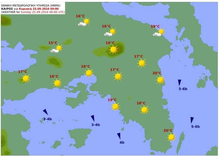 Καιρός: Φθινοπωρινό σκηνικό με βοριάδες και μπουφάν - Δείτε πού θα βρέξει