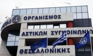 Για δέκατη μέρα χωρίς λεωφορεία η Θεσσαλονίκη - Συγκέντρωση διαμαρτυρίας στα γραφεία του ΟΑΣΘ