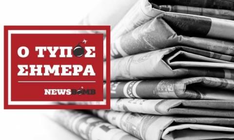 Εφημερίδες: Διαβάστε τα σημερινά (26/09/2016) πρωτοσέλιδα