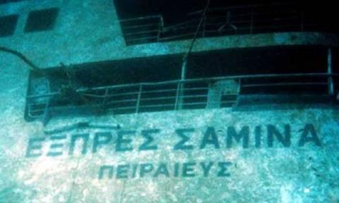 Μαύρη επέτειος: 16 χρόνια από την τραγωδία του «Εξπρές Σάμινα»