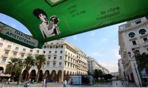 Θεσσαλονίκη: Χωρίς λεωφορεία και σήμερα - 10η ημέρα επίσχεσης των εργαζομένων