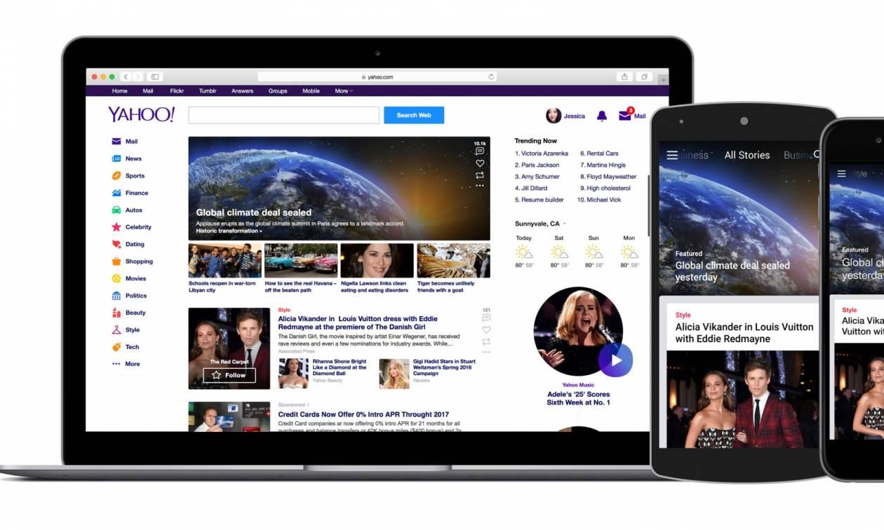 Έχεις λογαριασμό στη Yahoo; Άλλαξε κωδικούς και στους υπόλοιπους λογαριασμούς σου...