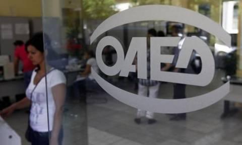 ΟΑΕΔ: Πρόσκληση για το πρόγραμμα «Απόκτησης Εργασιακής Εμπειρίας»