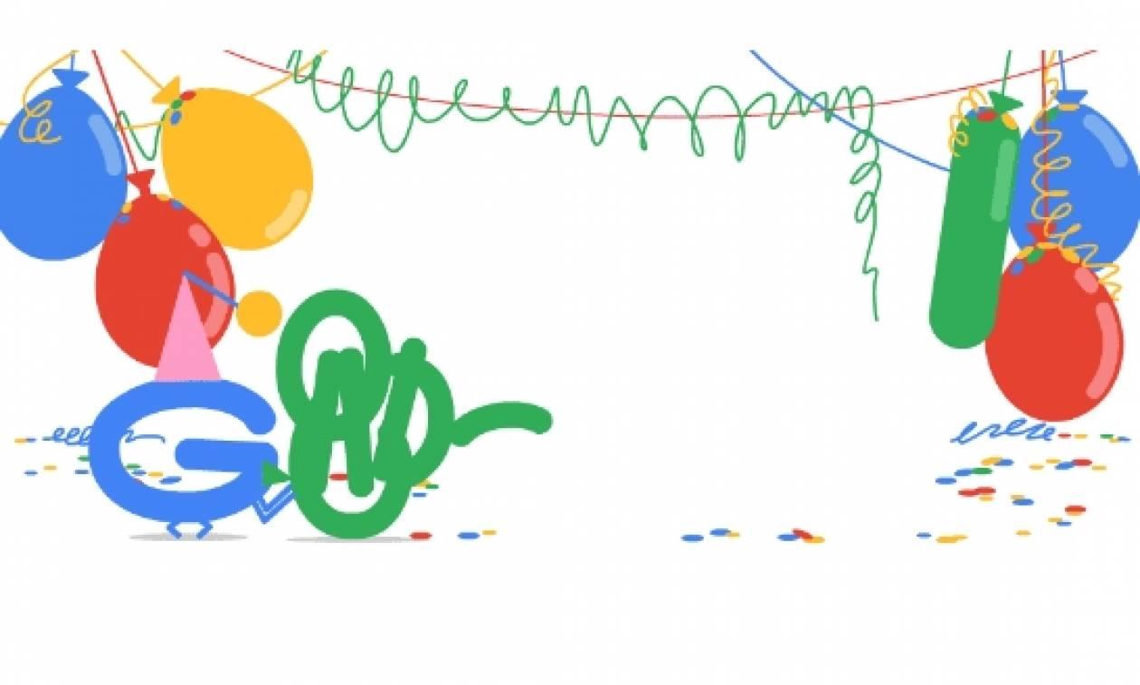 18α γενέθλια της Google: Η μεγαλύτερη μηχανή αναζήτησης γιορτάζει με Doodle τα γενέθλιά της