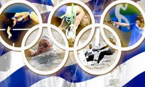 Μια βραδιά γεμάτη... Ολυμπιονίκες