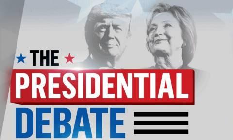 Εκλογές ΗΠΑ 2016: Δείτε LIVE την τηλεμαχία ανάμεσα στην Κλίντον και τον Τραμπ