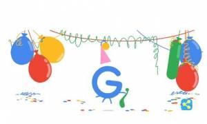 Γενέθλια έχει σήμερα η Google: Δείτε το Doodle για τα 18 της χρόνια