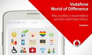 To Vodafone World of Difference ενισχύει τους νέους και καλύπτει ουσιαστικές ανάγκες της κοινωνίας