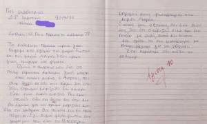Η έκθεση μαθήτριας δημοτικού για τον «κακό ΣΥΡΙΖΑ» που έγινε viral