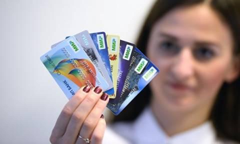 """СМИ: платежную карту """"Мир"""" скоро начнут принимать в Европе"""