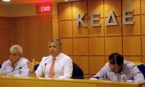 Σε «αντάρτικο» καλεί τους Δήμους η ΚΕΔΕ ενάντια στην ιδιωτικοποίηση της ΕΥΔΑΠ
