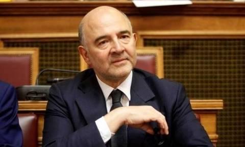Μοσκοβισί: Θέλουμε λύση για το ελληνικό χρέος ως το τέλος του χρόνου
