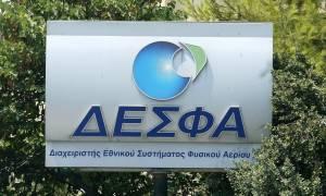 Εμπλοκή στην πώληση του ΔΕΣΦΑ – Παράταση ζήτησε o Τσίπρας από τη Socar