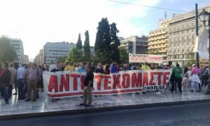 Συγκέντρωση διαμαρτυρίας έξω από τη Βουλή για το Υπερταμείο (pics&vids)