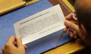 Χάος στη Βουλή: Πέταξαν φυλλάδια που έγραφαν «ιδιωτικοποιήστε και τις μάνες σας»! (photo)