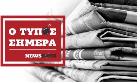 Εφημερίδες: Διαβάστε τα σημερινά (28/09/2016) πρωτοσέλιδα