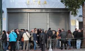 Επικουρικές συντάξεις: Έκοψαν και κάτω από τα 1.300 ευρώ - Έβαλαν «καπέλο» και στις μειώσεις