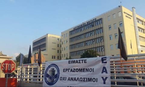 Θεσσαλονίκη: Διαμαρτυρία αστυνομικών έξω από το αστυνομικό μέγαρο