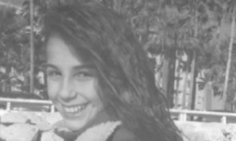 Θεσσαλονίκη: Θρίλερ με τη μυστηριώδη εξαφάνιση 16χρονης καθώς συνεχίζονται οι έρευνες