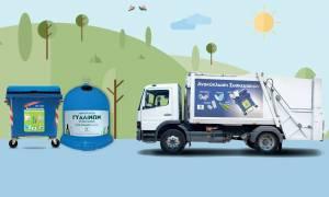 Η Ελληνική Εταιρεία Αξιοποίησης Ανακύκλωσης ως παράδειγμα επιτυχημένης συλλογικής διαχείρισης πόρων