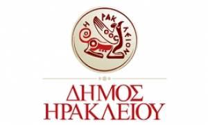 Δήμος Ηρακλείου: Δωρεάν βιβλία σε μαθητές Λυκείου