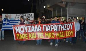 Παγχιακό συλλαλητήριο για το προσφυγικό: «Μουζάλα παραιτήσου, πάρε και τις ΜΚΟ μαζί σου» (vid+pics)
