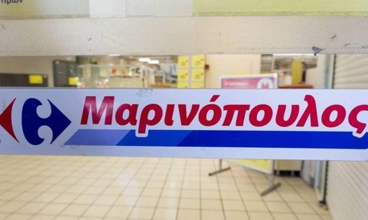 Όμιλος Μαρινόπουλος: Έπεσαν οι υπογραφές για την εξαγορά και αναδιάρθρωση της αλυσίδας