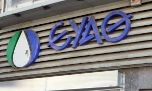 Θεσσαλονίκη: Για απιστία κατηγορούνται τέσσερα πρώην στελέχη της ΕΥΑΘ