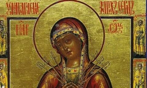 Η θαυματουργή Παναγία με τα επτά σπαθιά