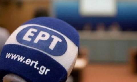 Προσλήψεις στην ΕΡΤ: Ξεκίνησε η υποβολή αιτήσεων